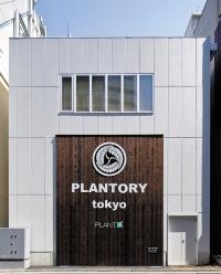 "TOKYO FOOD LAB<br><span class=""fontSizeS"">(写真提供:東京建物)</span>"