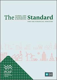 """「金融業界のためのグローバル温室効果ガス計測・報告スタンダード」(PCAFスタンダード)はウェブサイトからダウンロードできる<span class=""""fontSizeS"""">(出所:PCAF)</span>"""