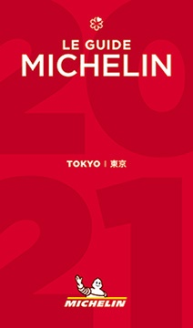 """「ミシュランガイド東京 2021」(右)では6軒の飲食店がミシュラン グリーンスターに選ばれた。飲食店を紹介するページにシェフのコメントと共に掲載されている(左)。東京の他に日本でグリーンスターに選ばれている飲食店は、ミシュランガイドが発売されている京都に5軒、大阪に2軒、岡山に8軒ある<br><span class=""""fontSizeS"""">(©MICHELIN)</span>"""