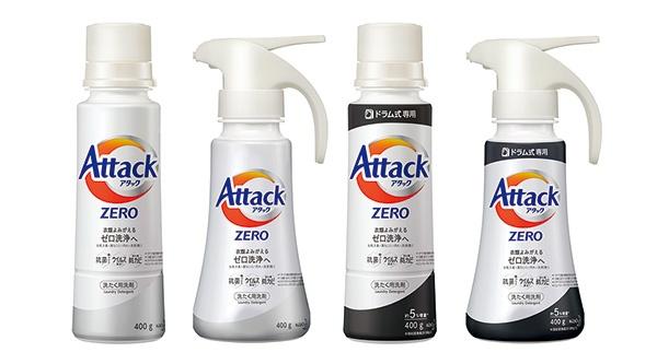 """100%再生プラスチックの容器を採用した「アタック ZERO」<br><span class=""""fontSizeS"""">(写真:花王)</span>"""