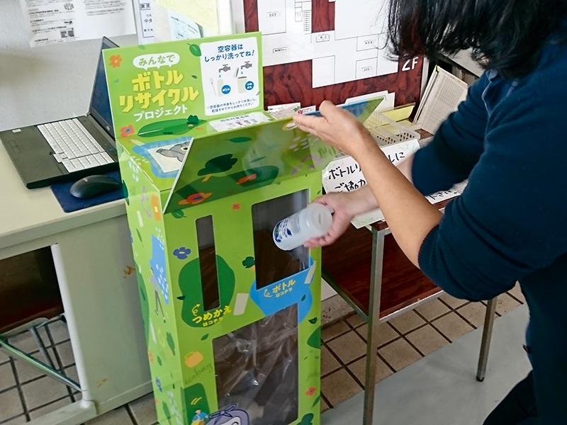 ユニリーバと花王がリサイクルで協働、「容器から容器」へ