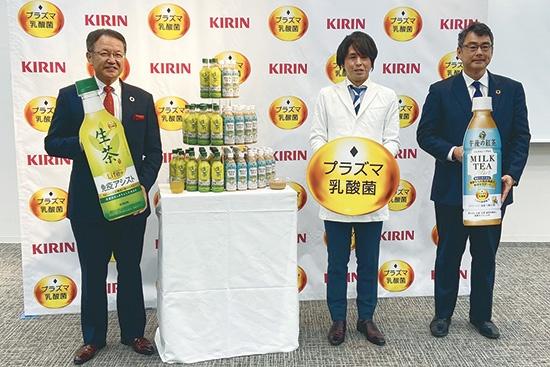 キリンビバレッジは、免疫機能の維持を支援する独自素材「プラズマ乳酸菌」を配合した新商品を2021年10月に発売する。ヘルスサイエンス戦略を飲料で担う会社を目指して変革を推し進める