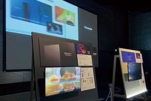 """世界最大のデジタル技術見本市「CES2021」(オンライン開催)でのプレゼンテーション<br><span class=""""fontSizeS"""">(写真提供:パナソニック)</span>"""