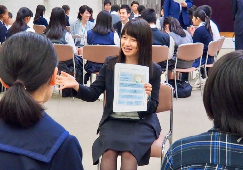 Career seminar for high school students (Saitama Resona Bank)