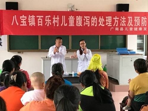 Promoting public health education in China