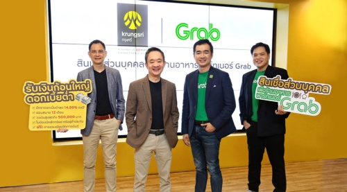 Group firm Bank of Ayudhya of Thailand is partnering with Grab to offer finance support in response to the COVID-19 crisis to assist food merchants