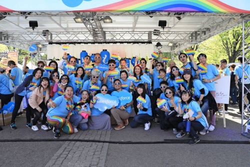 Employee participation in an LGBTQ support parade (Apr 2019)