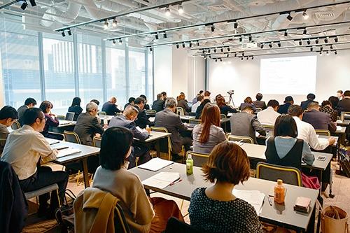 """2019年11月18日に開催した第1回「投資家対話研究会」の会場風景<br><span class=""""fontSizeS"""">(写真:中島 正之)</span>"""