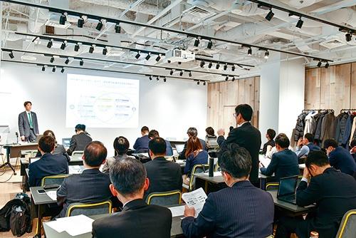 """2020年1月22日に開催した第3回「投資家対話研究会」の様子<br><span class=""""fontSizeS"""">(写真:中島 正之 )</span>"""