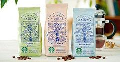 """日本限定発売のコーヒー<br><span class=""""fontSizeS"""">(写真:スターバックス コーヒー ジャパン)</span>"""