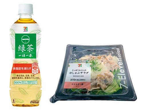 """リサイクル素材100%のペットボトルを採用したセブン&アイ・ホールディングスと日本コカ・コーラの共同企画商品(左)。容器の工夫などによって総菜やサラダの賞味期限を延ばした(右)<br><span class=""""fontSizeS"""">(写真:セブン&アイ・ホールディングス)</span>"""