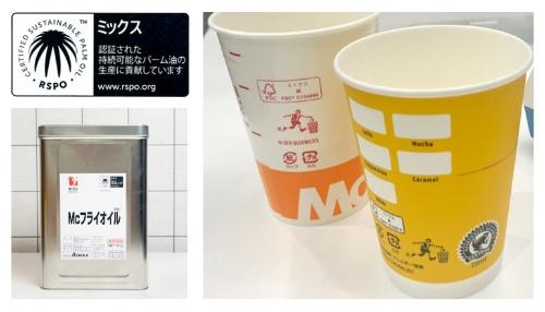 """レインフォレスト・アライアンス認証のコーヒー、RSPO認証のパーム油、FSC認証の紙はすでに導入済みだ<br><span class=""""fontSizeS"""">写真:日本マクドナルド(左の2点)</span>"""