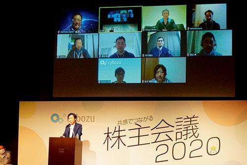 サイボウズが2020年3月29日に開催したバーチャル株主総会の様子。青野慶久社長が議長を務め、取締役はテレビ会議で参加