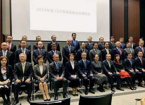 2020年1月20日に開催されたCDP気候変動の報告会。住友林業の市川晃会長や丸井グループの青井浩社長、花王のデイブ・マンツ執行役員などが登壇し、取り組みを報告した