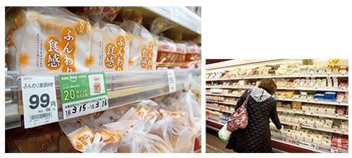 食品ロス削減の実証実験を実施した「miniピアゴ入船1丁目店」。ポイント還元の対象になっている商品の棚には目印となる札を付けた
