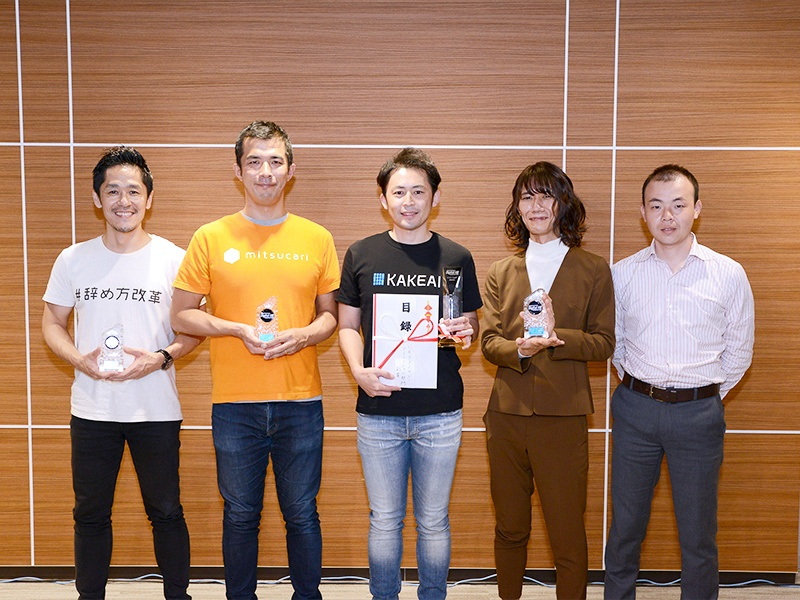 1on1を支援するクラウドサービスがグランプリを受賞