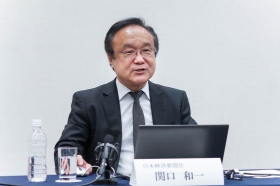 日本経済新聞社 客員編集委員 関口 和一 氏