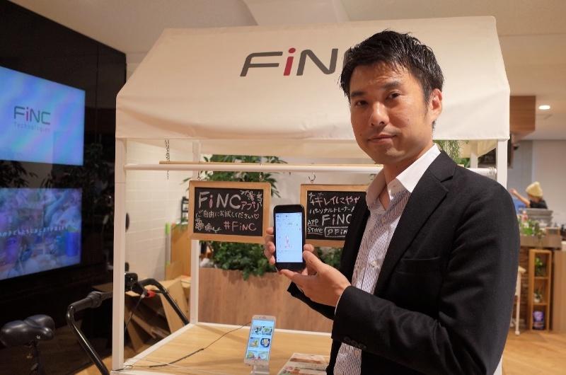健康経営のPDCAを可視化して、社員の行動を変えていく―― FiNC Technologiesウェルネス経営事業部長 長田直記氏