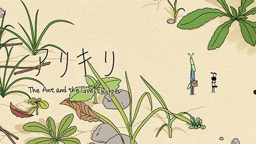 "<a href=""https://cybozu.co.jp/20th/"" target=""_blank"">アニメ「アリキリ」は現在も周年記念サイトで閲覧できる</a>"