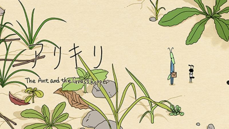 「働き方改革」風刺アニメで奏功~サイボウズ創業20周年~