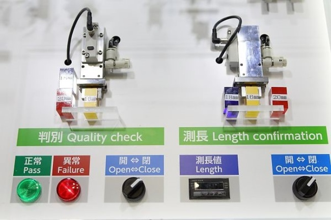 測長センサーを内蔵したCKDのスライドハンドLSH-HP2シリーズ