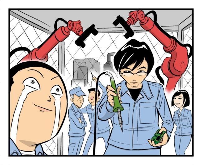 """たとえAIやロボットの時代になっても、どんな課題でも即座に解決してしまうようなカッコいい """"スーパーエンジニア"""" を描きたいと展望する見ル野氏。「ものづくり未来図」のためにイメージを描き下ろしてもらった。"""