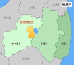 会津若松市の位置