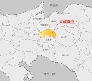 武蔵野市は、東京都のほぼ中央に位置し、人口は約14万7000人(4月1日現在)。JR新宿駅から電車で約20分の距離にあり、郊外都市として発展してきた。芸術家や事業家・学者などが多数居住している。