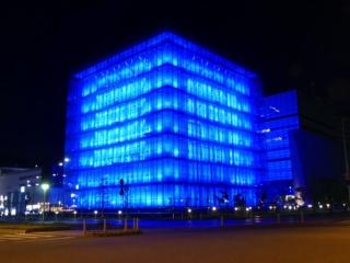 兵庫県の「人と防災未来センター」(写真:兵庫県)