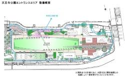 天王寺公園エントランスエリア計画平面図(左)と、整備中のエントランスエリアと茶臼山北東部エリア(右)(資料:近鉄不動産)