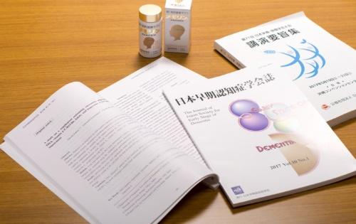 ウコン由来のクルクミンを含むサプリメント「メモリン」が軽度認知障害の症状を改善、維持させる効果があることがわかり、昨年、日本早期認知症学会で発表した。(写真:河野哲舟)