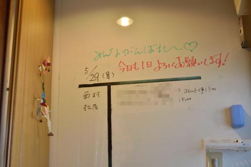 本社のボードには毎日社員へのメッセージを書く。インターンシップで女性にもっと活躍の機会を(写真:大槻純一)
