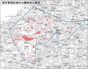西東京市では市全体の6分の1の区域に対して指定管理者制度を導入した(資料:西東京市)