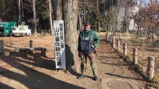 ボランティア主体によるイベント「山仕事体験会」の様子(写真:高井 譲)