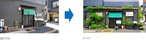 「まちなか緑化事業」によって変容した割烹料理店。各店のファサード緑化を連続させ商店街を活性化(浅草・みちびき花の辻商店街)(写真:甲斐 徹郎)