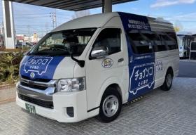 (写真1)豊明市では、2019年4月から道路運送法第21条第2項に基づく有償サービスの実証実験を行っている。写真は「チョイソコとよあけ」で使われている車両(撮影:元田光一)