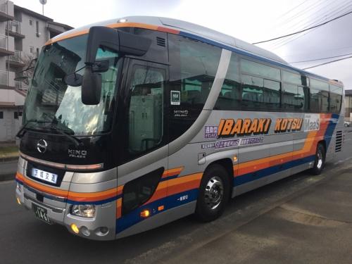 (写真2)通勤型デマンドサービスで使用される観光バスタイプの車両(画像提供:みちのりホールディングス)