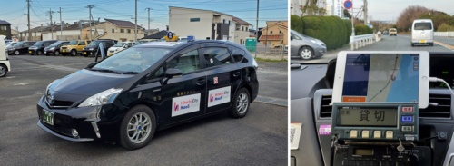 (写真3)ラストワンマイル型デマンドサービスで使用されている無料のタクシー車両(左)。ドライバーはタブレット端末で予約状況などを確認しながら運行している(写真:元田光一)