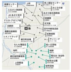 (図2b)「ノッカルあさひまち」の時刻表と停留所(草野・赤川エリア)の例(資料提供:2点とも朝日町)