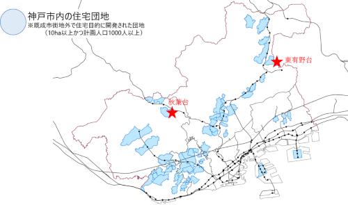 (図4)実証実験が行われたエリア(資料提供:神戸市)