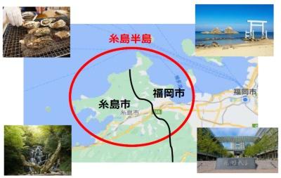 (図1)海と山に囲まれた風光明媚な糸島半島(資料提供:SEEDホールディングス)