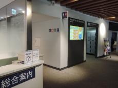 水族館の無料ゾーンにある公衆トイレ(写真:編集部)