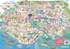 「30年後の福山の未来図」。左が表面、右が裏面。裏面には未来図を16ブロックに分け、各ブロックで描かれている未来についての解説を掲載(資料:福山市)