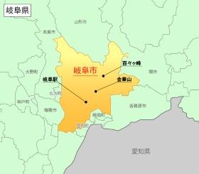 岐阜市(ぎふし)