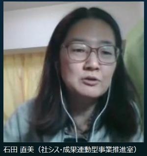 インタビューはオンラインで実施(画像:日経BP 総合研究所)