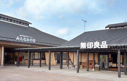 鴨川市が設置する総合交流ターミナル「里のMUJI みんなみの里」(2018年4月にオープン)。良品計画が指定管理者として運営。地域の農産物や物産の販売、「無印良品」店舗および飲食業態「Café&Meal MUJI」などがある(写真:良品計画)