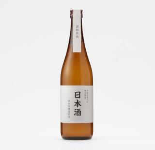 鴨川市で保全に関わっている棚田でつくられた飯用米から日本酒をつくった(写真:良品計画)