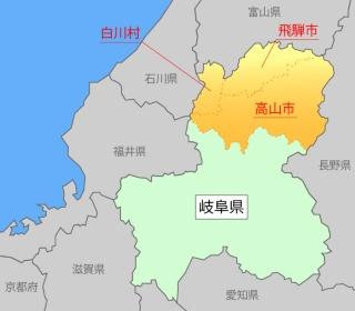 さるぼぼコインは、岐阜県高山市、飛騨市、白川町の3自治体のみで流通させている電子地域通貨だ