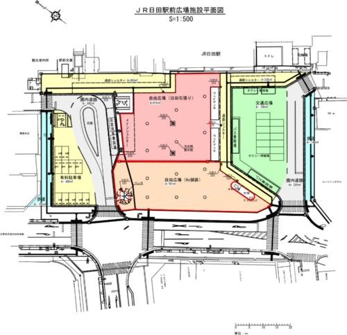 改修後の日田駅前広場平面図。自由広場は日田石を敷いた部分とアスファルト舗装の部分がある。電源10カ所と給排水6カ所を設けた。面積は広場全体で4910m2(資料:日田市)