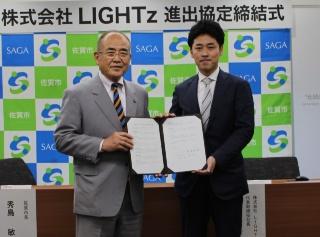 LIGHTzは2019年7月に佐賀市との進出協定を結んだ。左は佐賀市長の秀島敏行氏。右はLIGHTz社長の乙部信吾氏(写真提供:佐賀県)